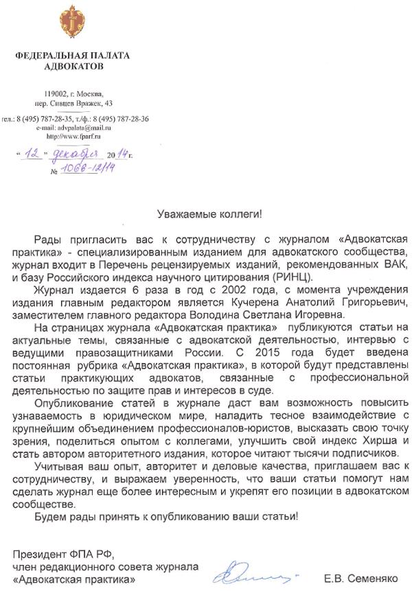 Адвокаты луганская область
